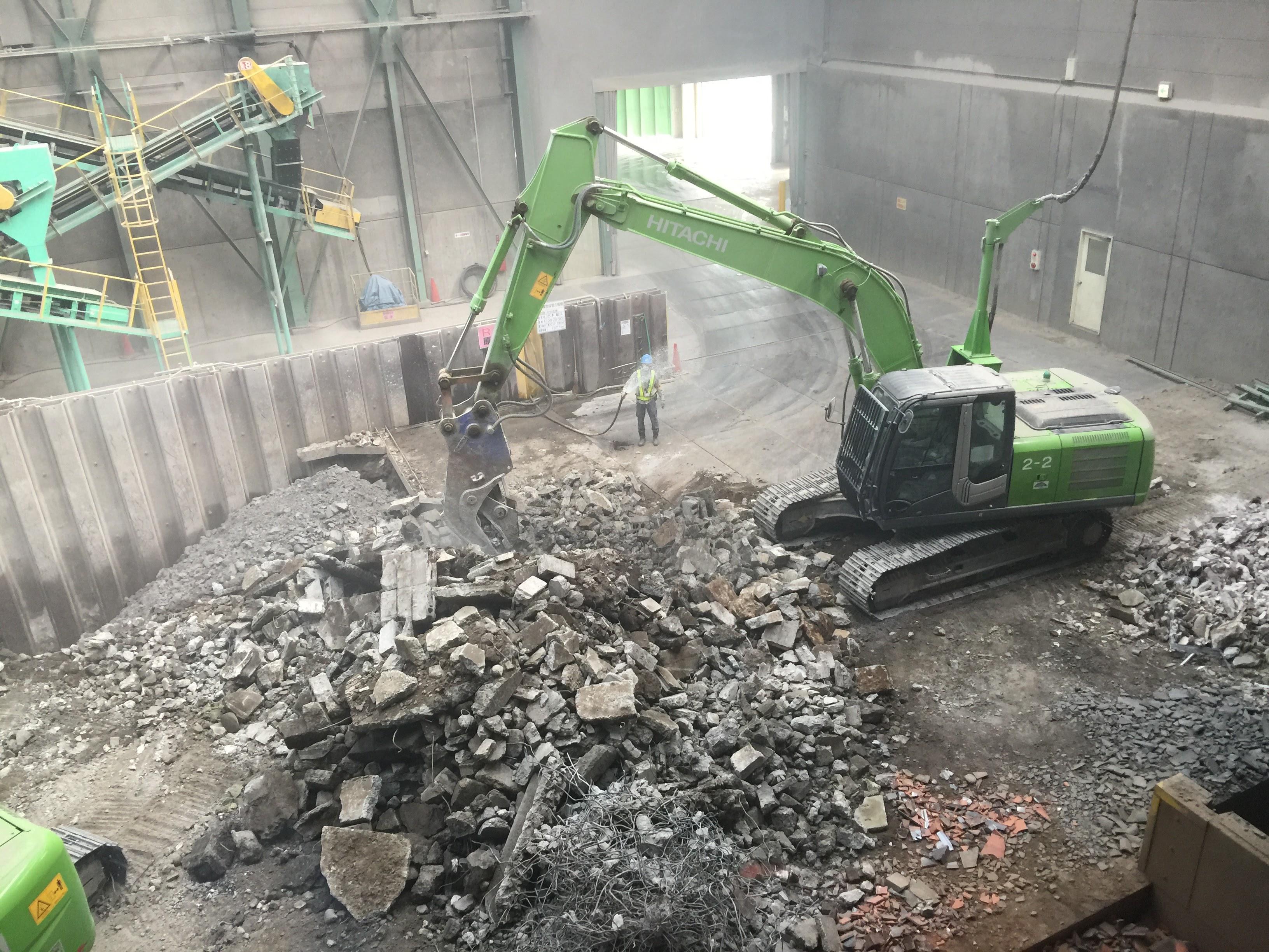 Ishizaka Recycling Facility