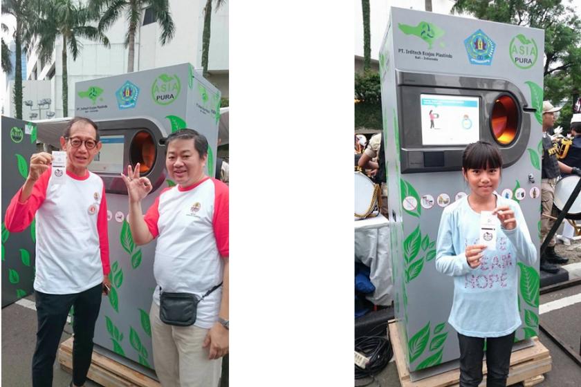 Trash ATM in Bali
