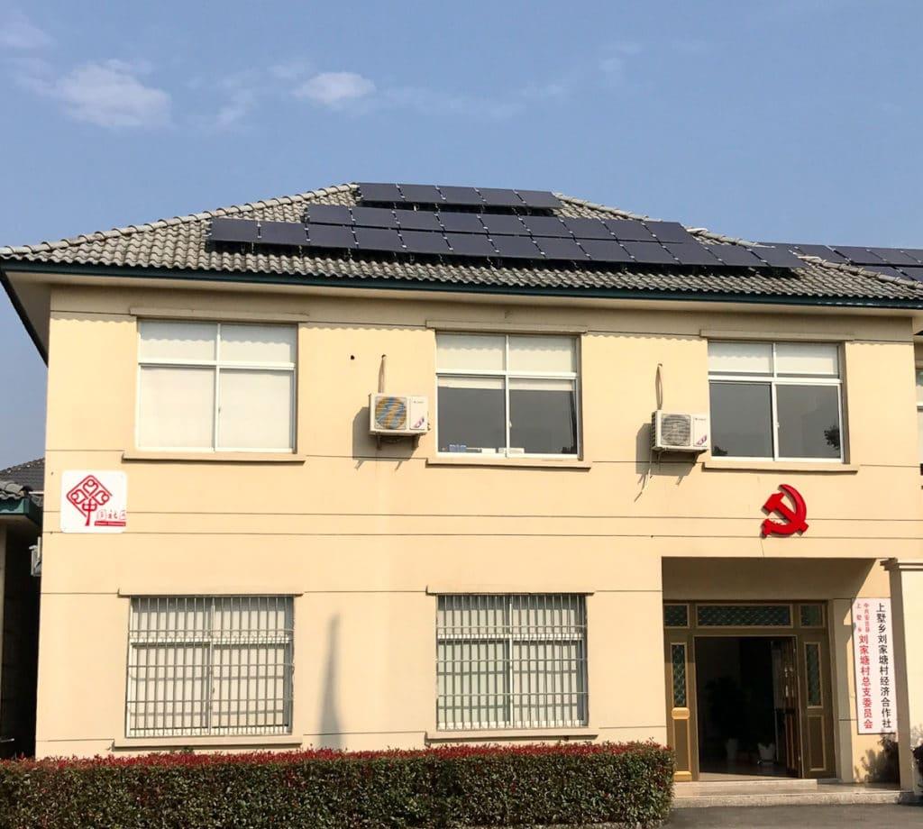 Solar communism